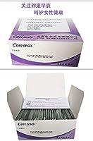 一箱25点です/クルト 卵巣 排卵機能 手拭い FSHホルモン ま 卵巣が早く衰える 不妊検査