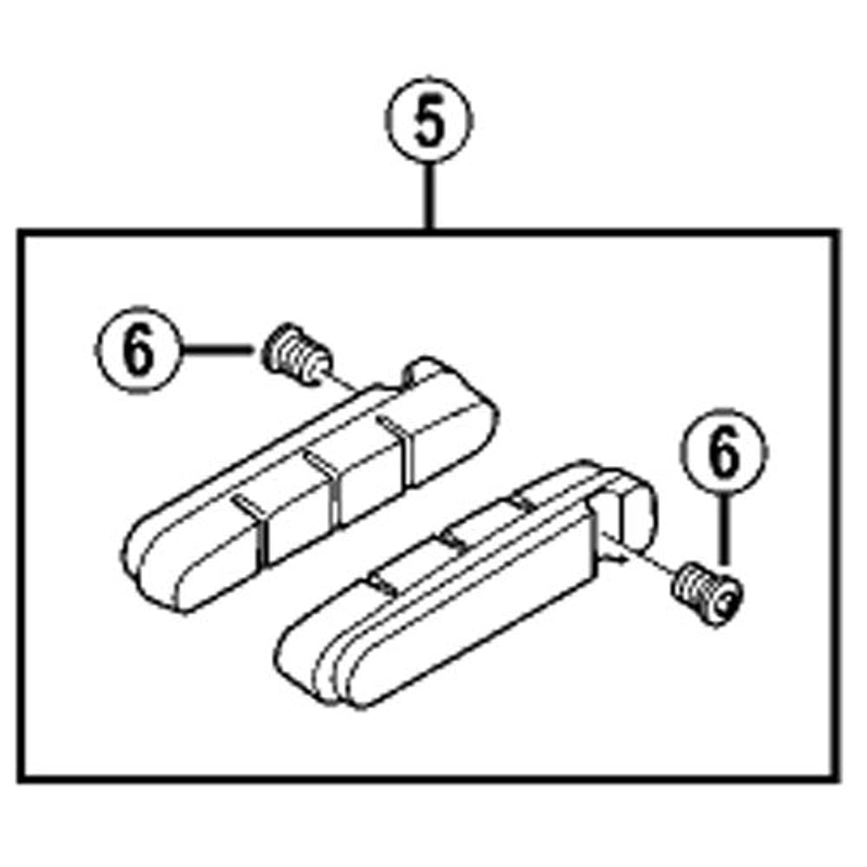 作成するめ言葉の間でシマノ(SHIMANO) R55C3 CARBONリム用 ブレーキシュー&固定ネジ Y8FN98140
