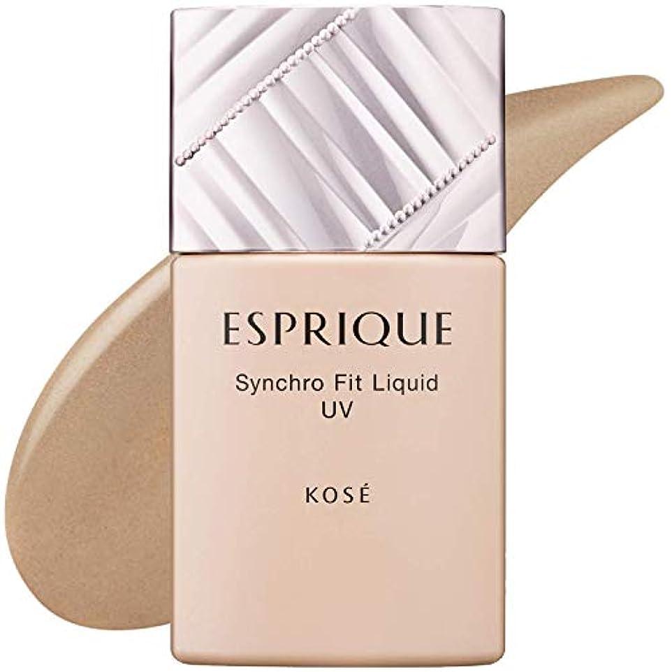 広告主エンドテーブルフォームESPRIQUE(エスプリーク) エスプリーク シンクロフィット リキッド UV ファンデーション 無香料 OC-415 オークル 30g