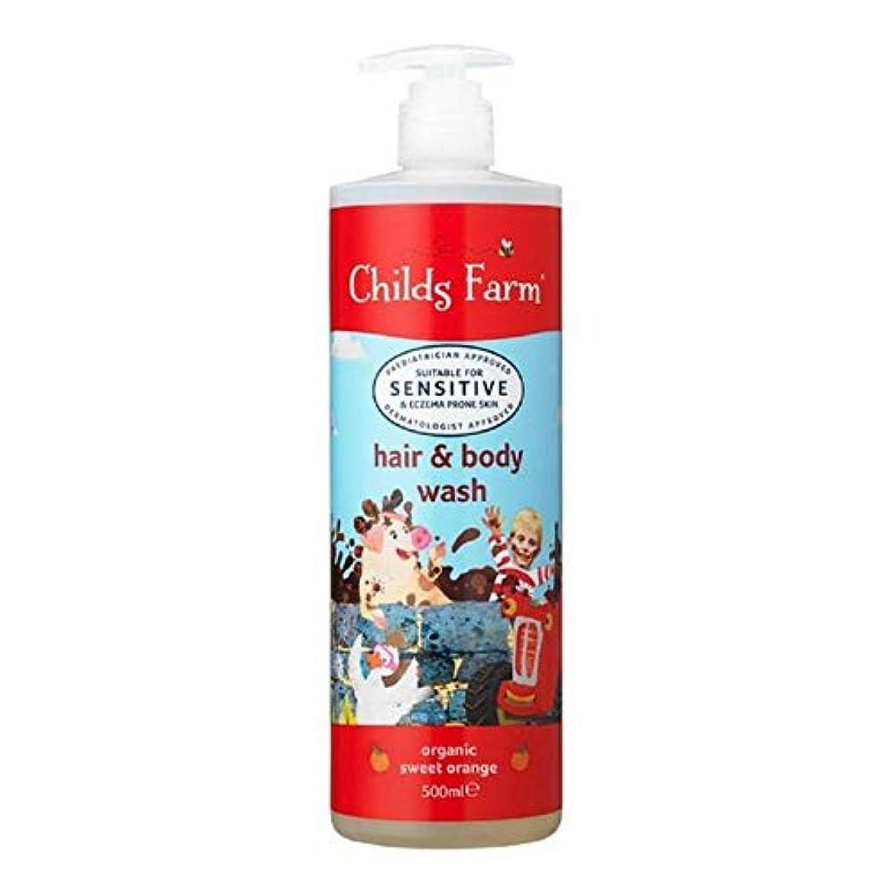 深くハイジャックミュート[Childs Farm ] チャイルズファームヘア&ボディウォッシュ有機スイートオレンジ500ミリリットル - Childs Farm Hair & Body Wash Organic Sweet Orange 500ml...