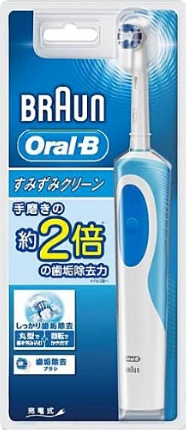 不完全チップ学部長ブラウン オーラルB 電動歯ブラシ すみずみクリーン D12013NE
