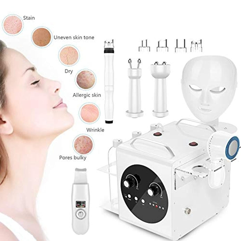 並外れて隙間会議7に1つの酸素ジェット顔の肌の引き締めケアに黒ずみの除去、肌の引き締め、美白、肌の若返り、ホームサロンの使用のための超音波真空RFマシン(110-240v)