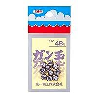 第一精工 ガン玉50円 4B