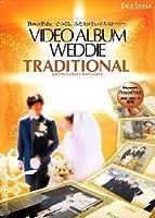 Video Album Weddie Traditional