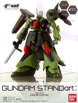 FW GUNDAM STANDart (ガンダムスタンダート):7 「AMX-011S ザクIII改」 単品