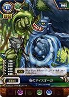 《樹のアイスオーガ》B02-023C【パズル&ドラゴン(パズドラ)TCG 新たなる力の鼓動 シングルカード】