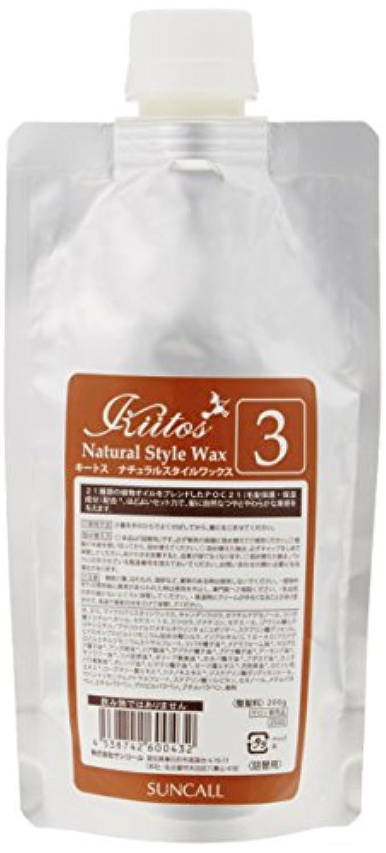 白菜朝ごはん部分的にサンコール キートス ナチュラルスタイルワックス 200g レフィル