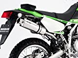 ビームス(BEAMS) フルエキゾーストマフラー マフラー SS300ソニック アップタイプ フルエキゾースト B408-07-003
