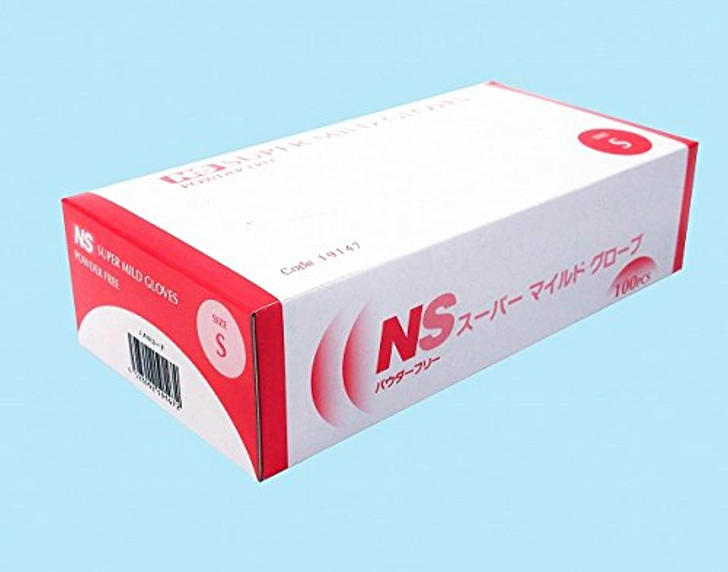 交換ぬいぐるみ頑丈【日昭産業】NS スーパーマイルド プラスチック手袋 パウダーフリー S 100枚*20箱入り (ケース販売)