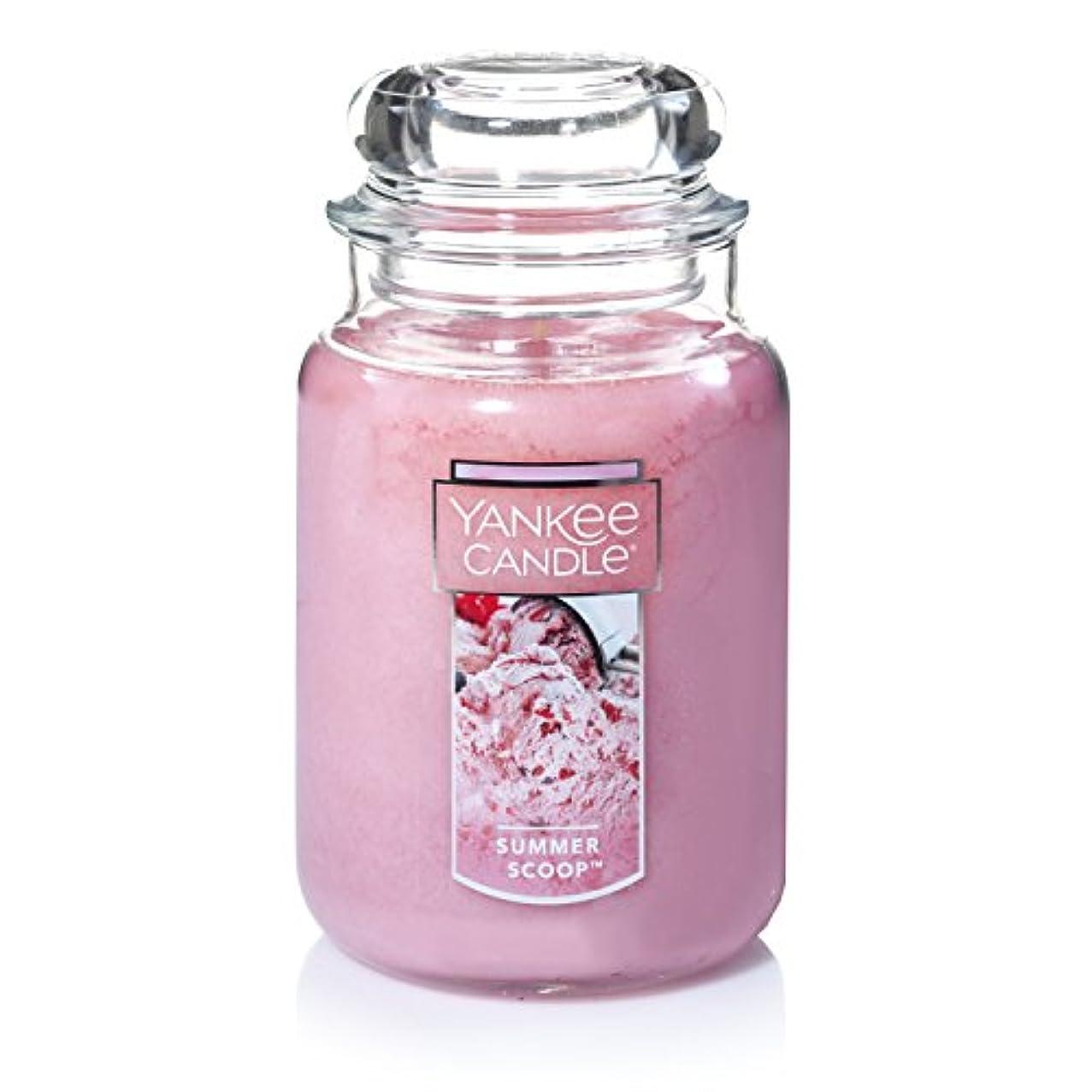 怪しい付録海岸Yankee Candle夏スクープ、フルーツ香り Large Jar Candle 1257046