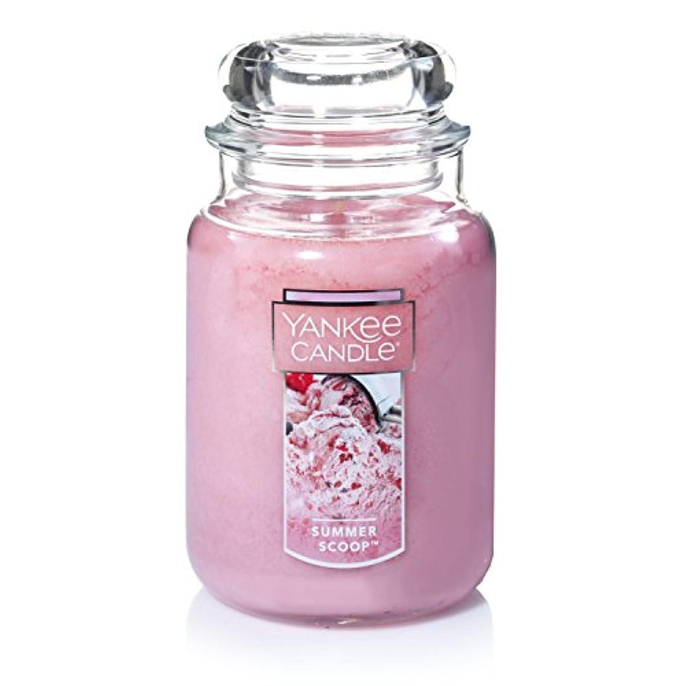 ポップレタッチ塗抹Yankee Candle夏スクープ、フルーツ香り Large Jar Candle 1257046