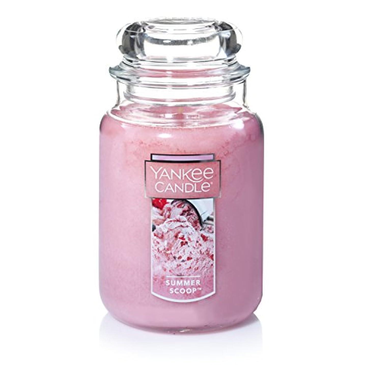 誰作曲家有益Yankee Candle夏スクープ、フルーツ香り Large Jar Candle 1257046
