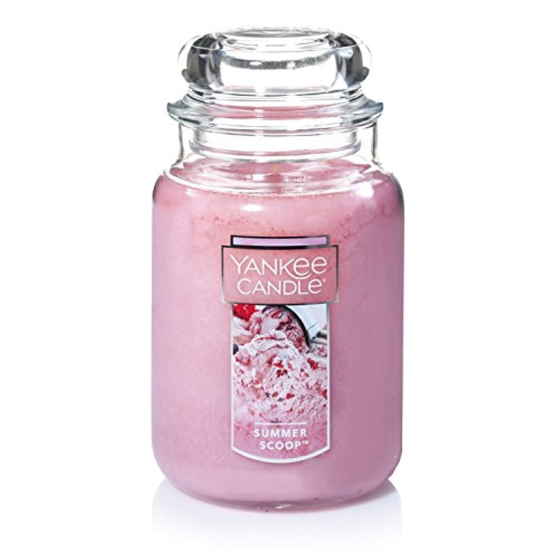 旅行名前でヘビーYankee Candle夏スクープ、フルーツ香り Large Jar Candle 1257046