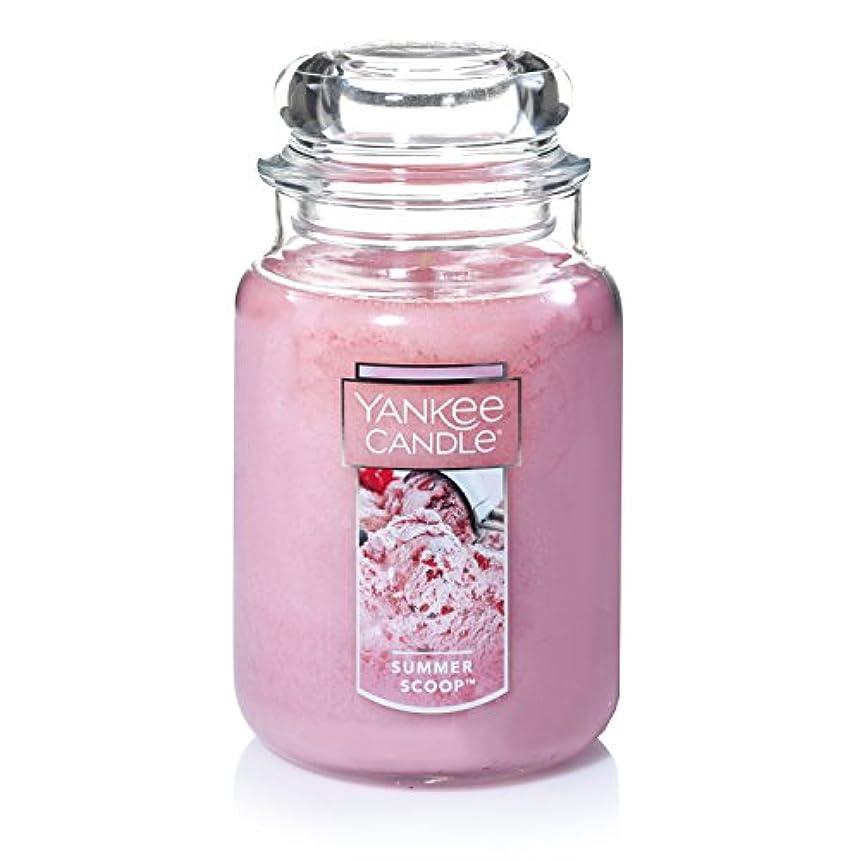 タイヤ些細怖がらせるYankee Candle夏スクープ、フルーツ香り Large Jar Candle 1257046