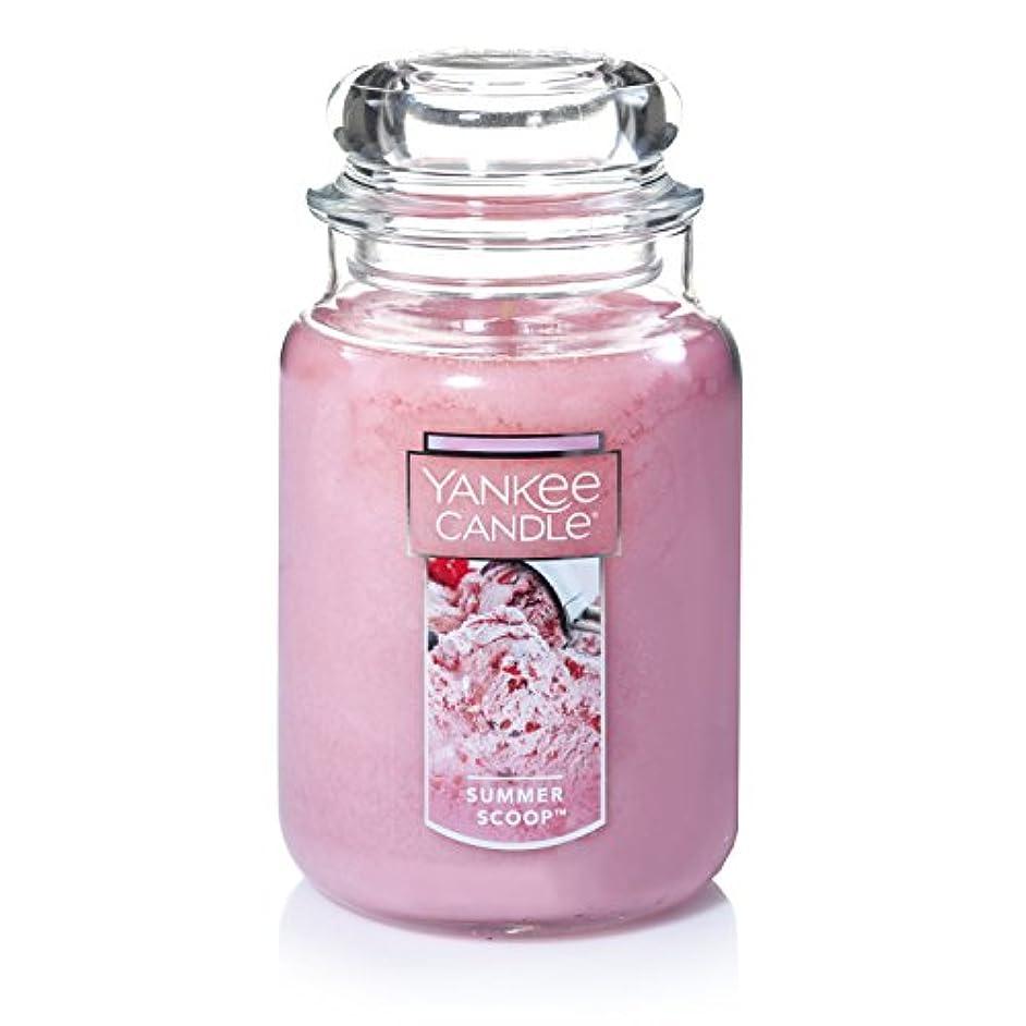 挨拶アニメーション参加するYankee Candle夏スクープ、フルーツ香り Large Jar Candle 1257046