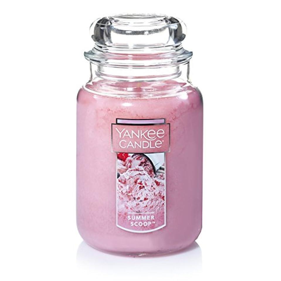 道路を作るプロセス注入ぞっとするようなYankee Candle夏スクープ、フルーツ香り Large Jar Candle 1257046