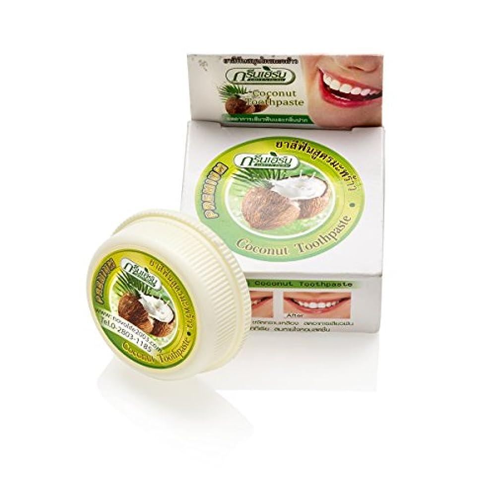 ハント降雨牧師Green Herb Herbal Clove Coconut Oil Toothpaste Anti Bacteria Whitening Teeth