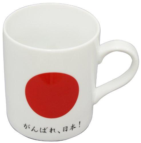 美濃焼 東日本大震災 復興応援 マグ がんばれ日本6760-02
