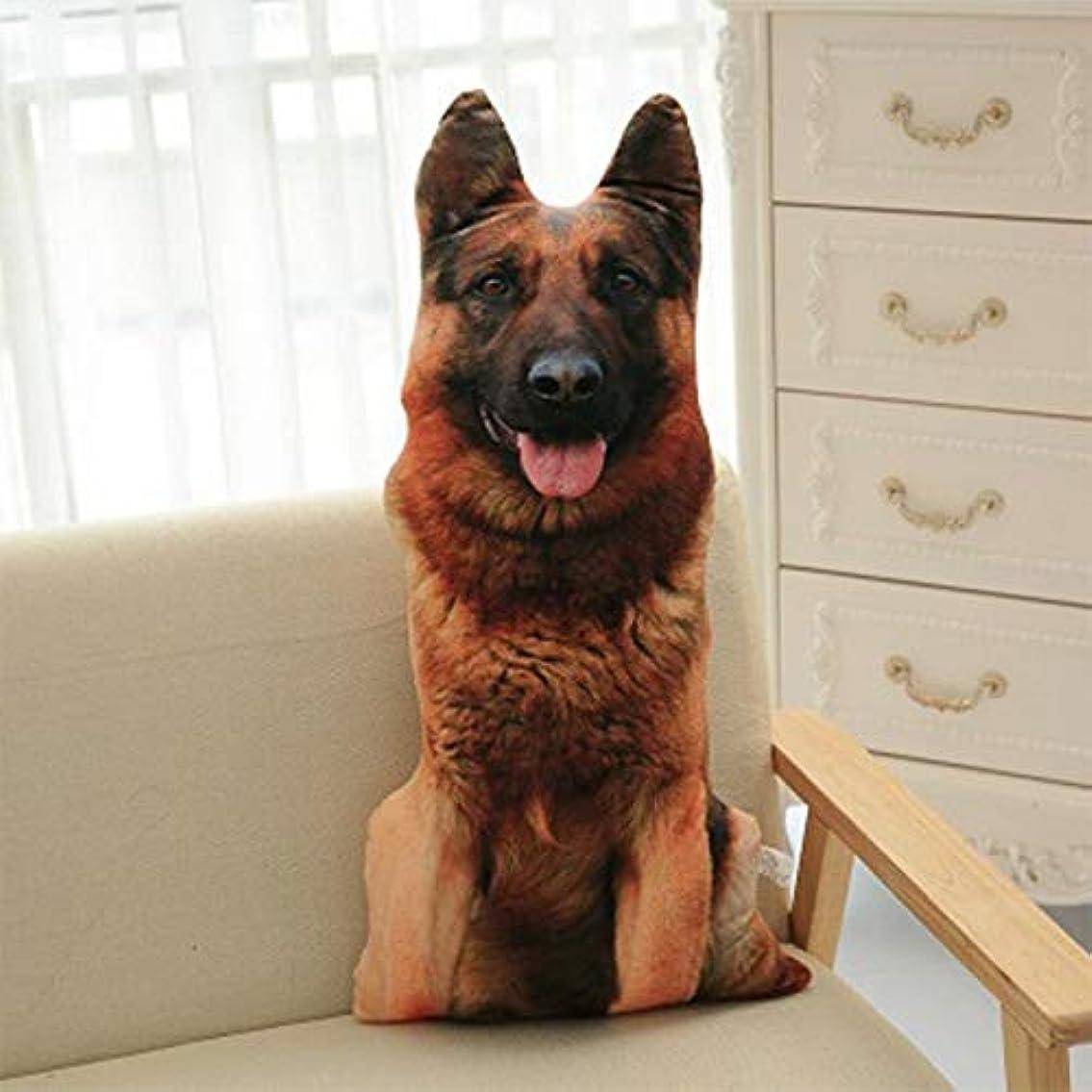 誘惑する反対した威信LIFE 3D プリントシミュレーション犬ぬいぐるみクッションぬいぐるみ犬ぬいぐるみ枕ぬいぐるみの漫画クッションキッズ人形ベストギフト クッション 椅子
