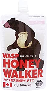 VESPASPORTS(ヴェスパスポーツ) WASP HONEY WALKER 91g 391014