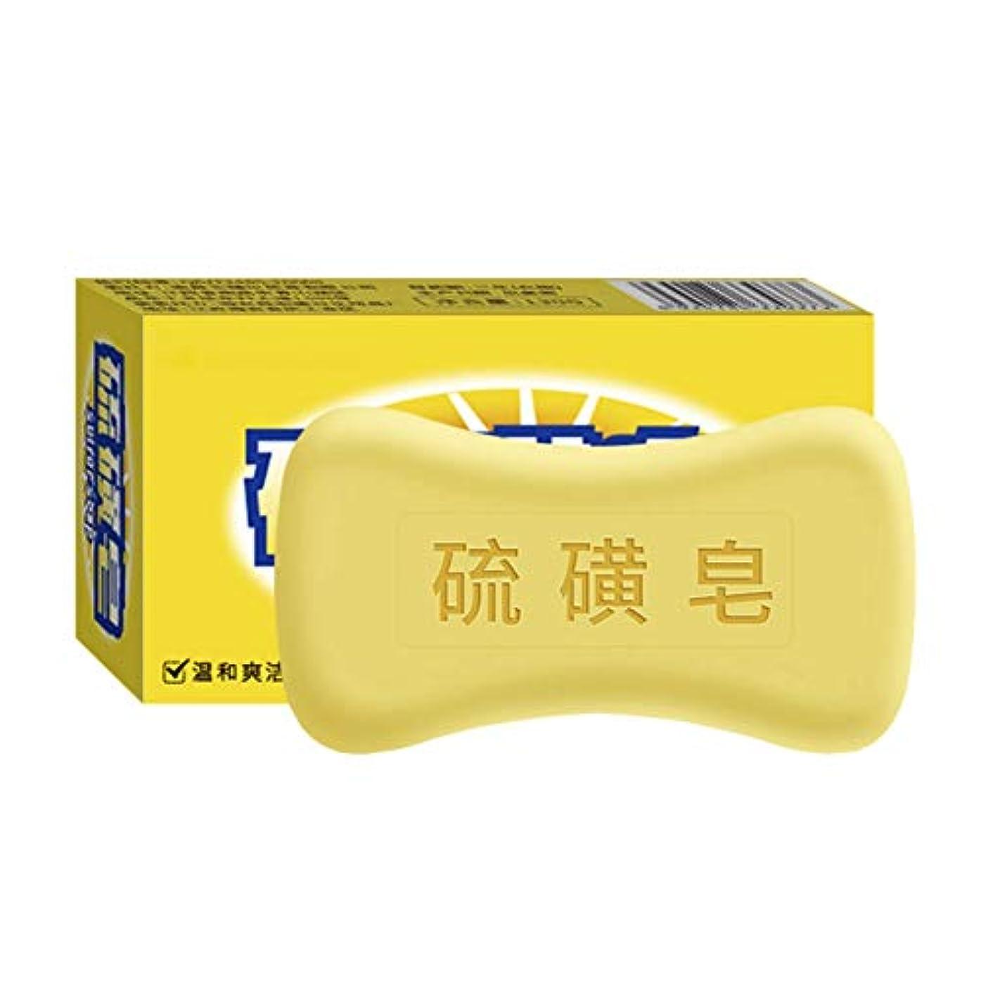 逮捕飼いならす藤色硫黄石鹸コントロールオイルダニ防止ニキビ防止毛穴のクリーニング肌の色を明るくするフェイスボディソープ