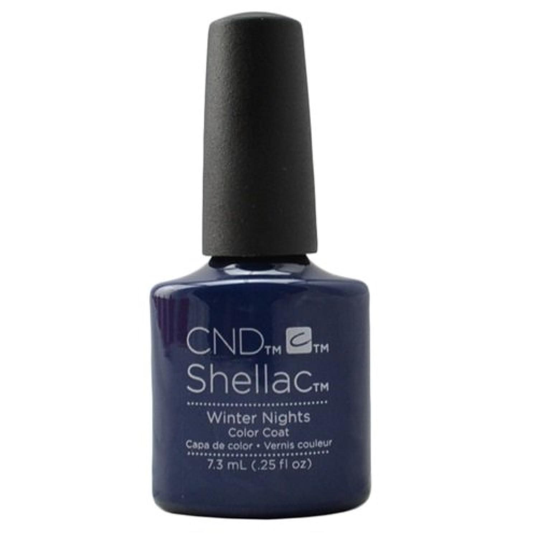 CND シェラック カラーコート 683 7.3ml UV/LED対応