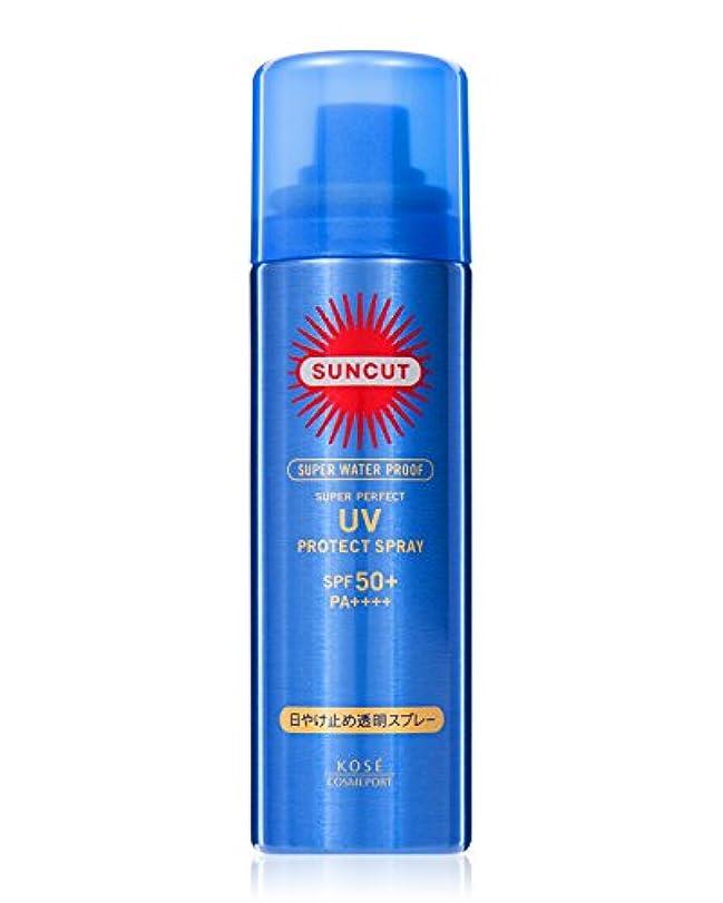尊厳実験をする比較的KOSE コーセー サンカット 日焼け止め 透明 スプレー 無香料 50g SPF50+ PA++++ スーパー ウォータープルーフ