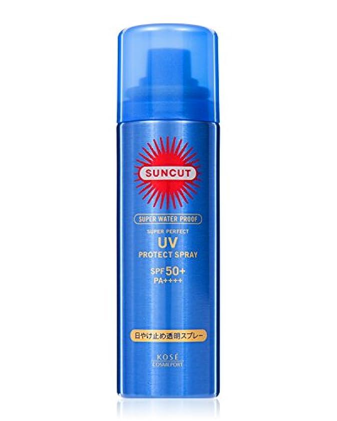 自体許可家事をするKOSE コーセー サンカット 日焼け止め 透明 スプレー 無香料 50g SPF50+ PA++++ スーパー ウォータープルーフ
