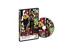 探偵はBARにいる2 ススキノ大交差点 通常版 [DVD]