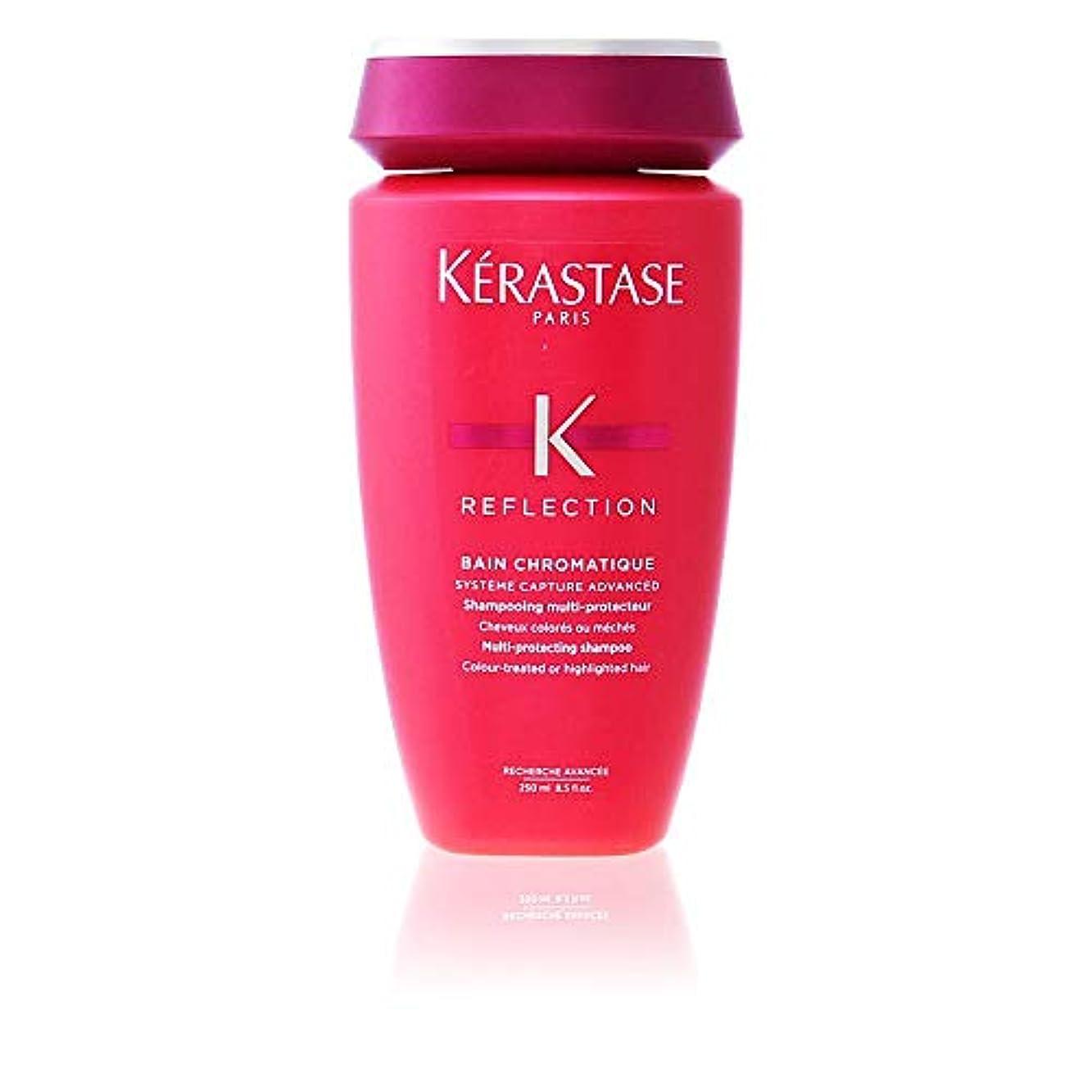 ミルク計り知れない緩むケラスターゼ Reflection Bain Chromatique Multi-Protecting Shampoo (Colour-Treated or Highlighted Hair) 250ml/8.5oz並行輸入品