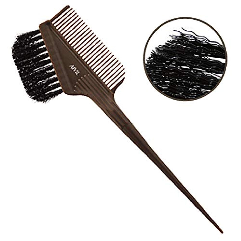 同時生物学些細なアイビル ヘアダイブラシ バトン ブラウン ウェーブ毛 刷毛/カラー剤/毛染めブラシ AIVIL