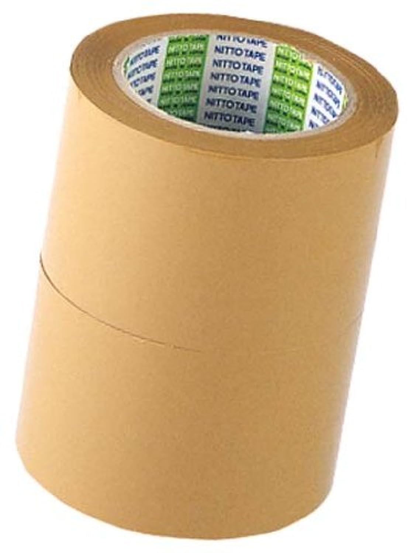 molten(モルテン) ポリラインテープ消し 70mm×50m PE7 2巻セット
