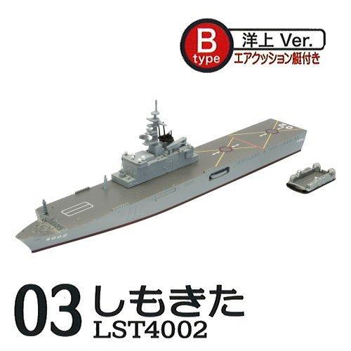 現用艦船キットコレクションVol.2 海上自衛隊 護衛艦・輸送艦 [3B.しもきた LST4002 洋上Ver./エアクッション船付き](単品)