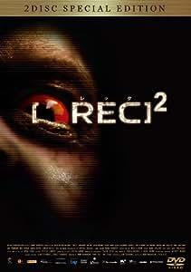 REC/レック 2 スペシャル・エディション(2枚組) [DVD]
