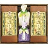 長崎製法カステーラ・緑茶詰合せ 215169-03