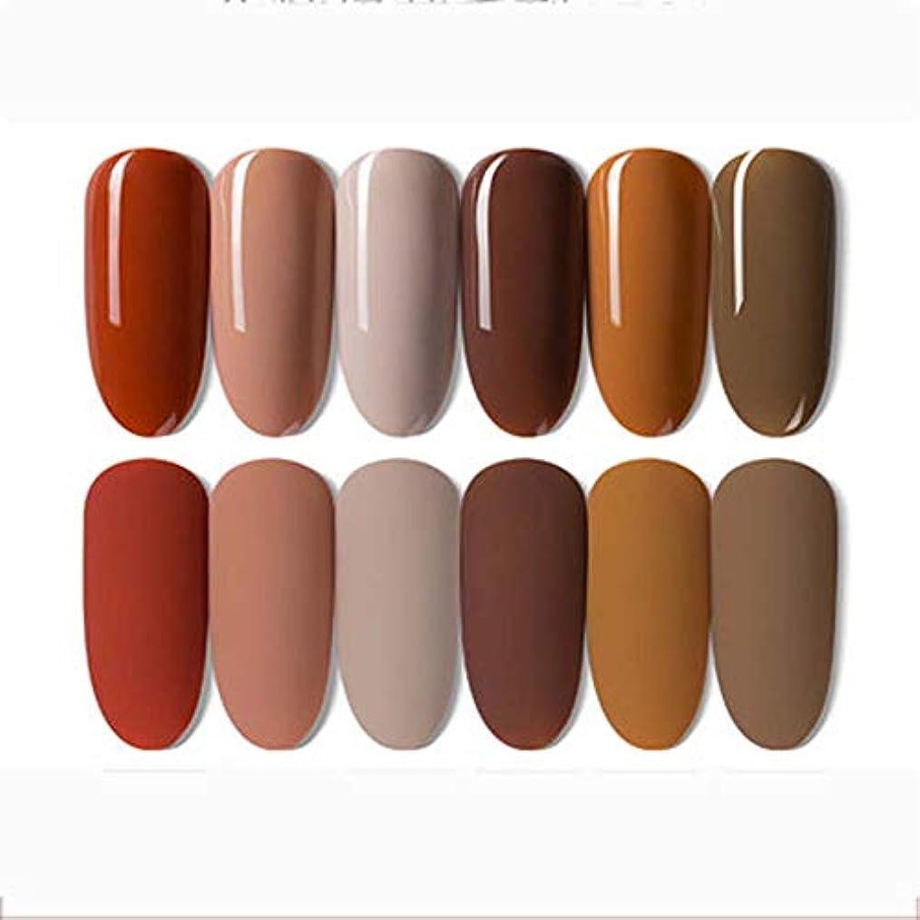 キラウエア山枠音声学Urft 環境にやさしい無味マニキュアプロフェッショナルキット12Trendyと光沢のある色は、UV LEDライトを吸収する必要があります女性用の有機水ベースのマニキュアセット