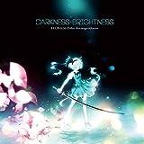 Darkness Brightness[東方Project]