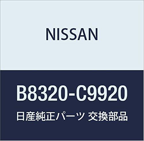 NISSAN (日産) 純正部品 ハーネス テレフオン 品番B8320-C9920