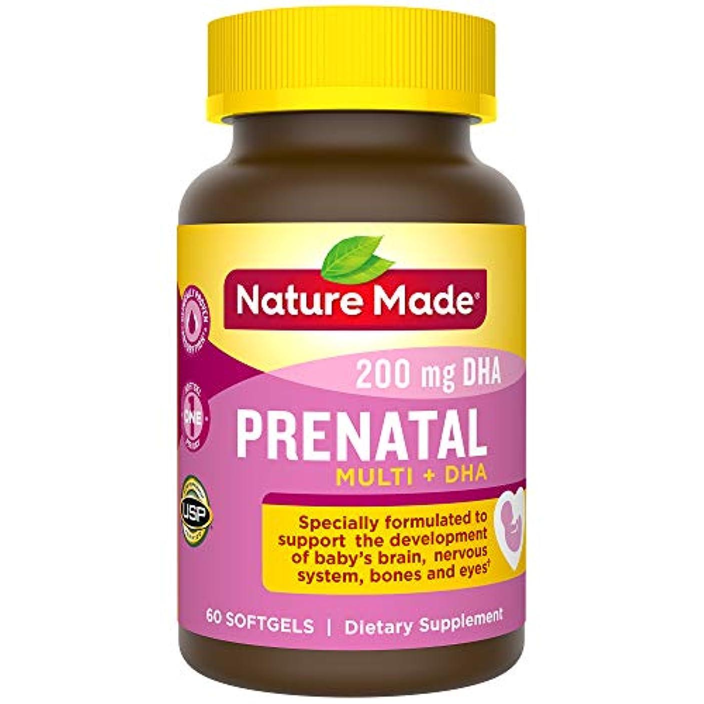 運賃チャネルハリウッドNature Made® - Prenatal Multi + DHA - 60 ??????? 海外直送品