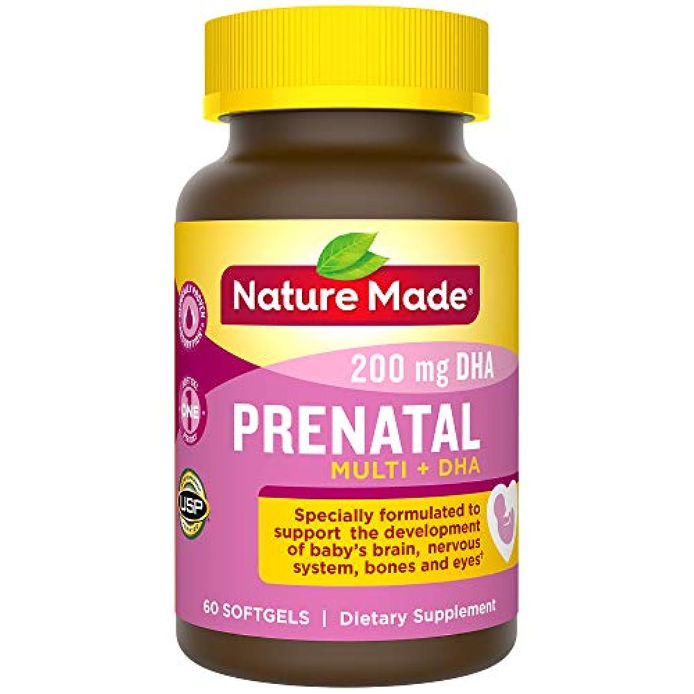 ダーツ眼服を洗うNature Made® - Prenatal Multi + DHA - 60 ??????? 海外直送品