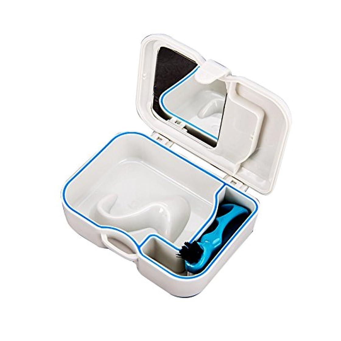 多くの危険がある状況テメリティクリークLiebeye 義歯 ボックス ケース 旅行 歯科 偽歯すすぎ 乾燥 コンパクト リーク-プルーフ保管容器 偽歯 ホルダー バスケット