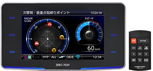 コムテック レーダー探知機 ZERO 703V 無料データ更新...