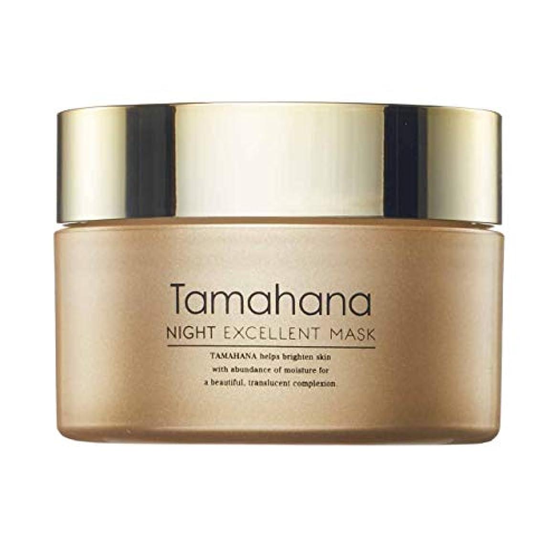 やろうジャンプする確保するTamahana(タマハナ) ナイト エクセレントマスク