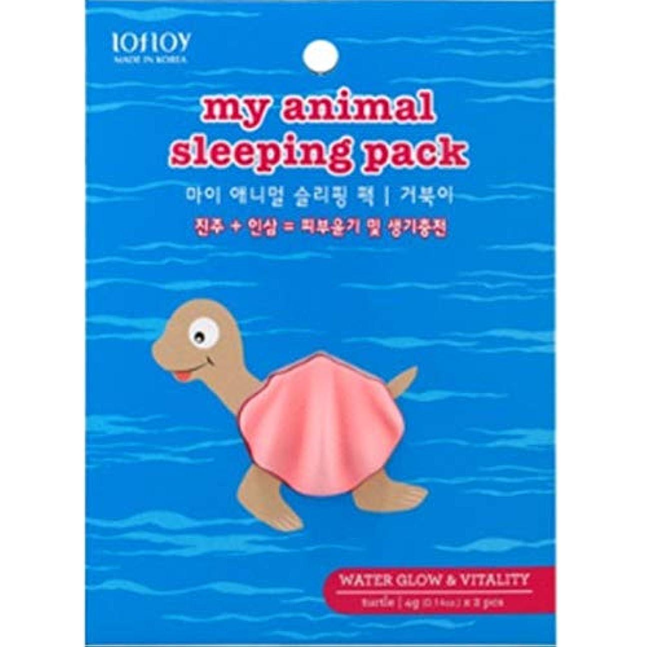 繁殖チャンピオンクラブLOFLOY My Animal Sleeping Pack Turtle CH1379393 4g x 2PCS [並行輸入品]