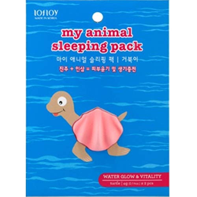 LOFLOY My Animal Sleeping Pack Turtle CH1379393 4g x 2PCS [並行輸入品]