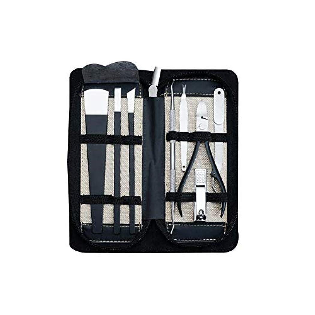 バンドスペクトラム故国ステンレス鋼ペディキュアキットマニキュアセットペディキュアナイフ専門のネイルケアツールキットツール8