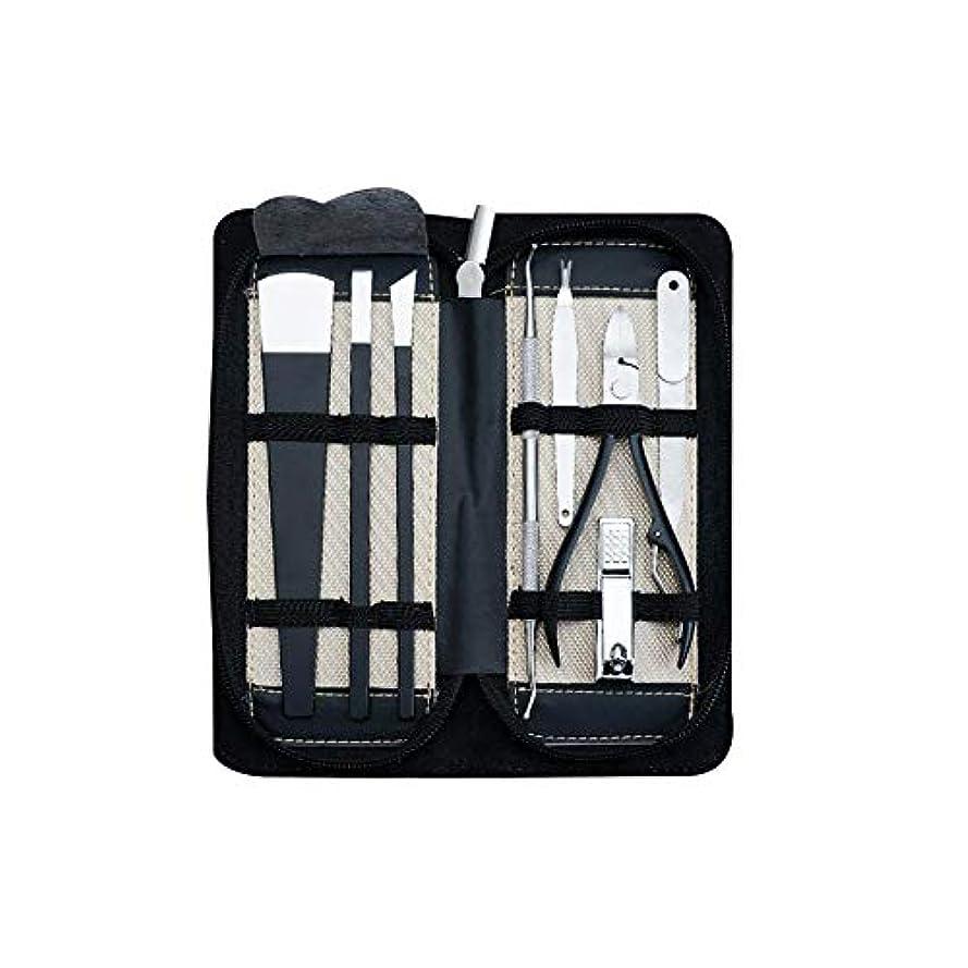 ショルダー蒸発海ステンレス鋼ペディキュアキットマニキュアセットペディキュアナイフ専門のネイルケアツールキットツール8
