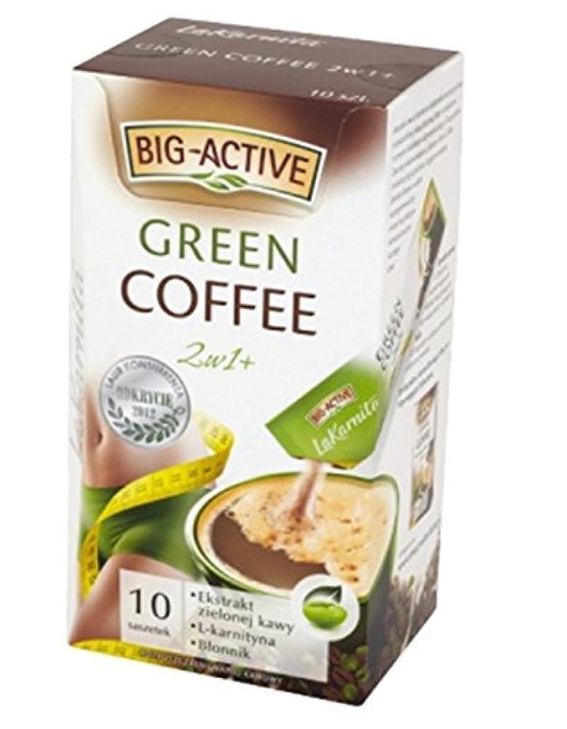 穴カジュアル極めてスリミン グリー グコーヒー/5 boxes Big Active La Karnita Green Coffee Slimming Sachet 2 IN 1