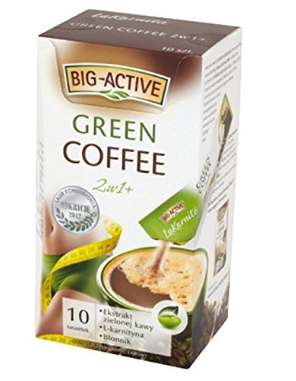 アスペクト失礼フレッシュスリミン グリー グコーヒー/5 boxes Big Active La Karnita Green Coffee Slimming Sachet 2 IN 1