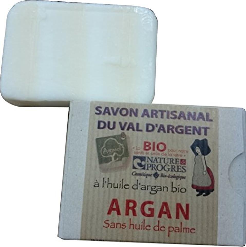 強調する研究廃棄アルガン